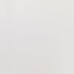 Horizon - Super White
